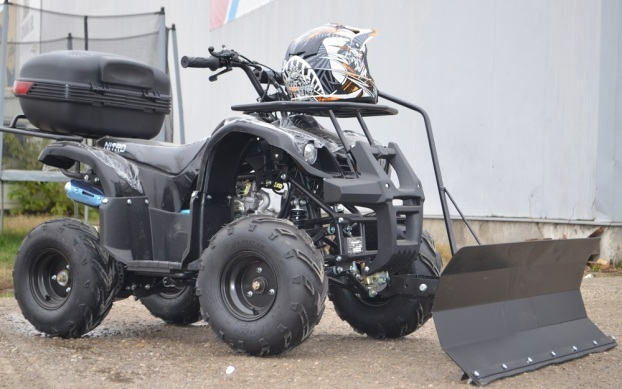 ATV Malaguti ALT MODEL